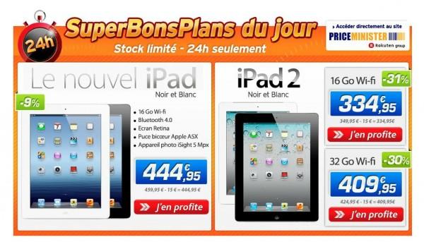 sb-price-600x343.jpg